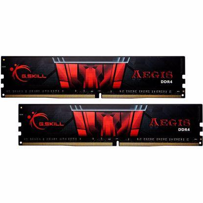 Fotografija izdelka G.SKILL Aegis 32GB (2x16GB) 3000MHz DDR4 (F4-3000C16D-32GISB) ram pomnilnik