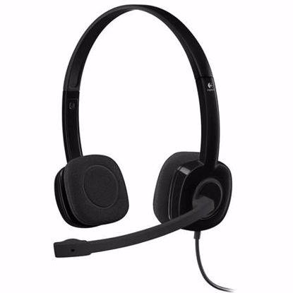 Fotografija izdelka LOGITECH H151 stereo črne z mikrofonom slušalke