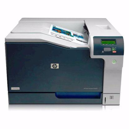 Fotografija izdelka Barvni laserski tiskalnik HP Color LaserJet Pro CP5225