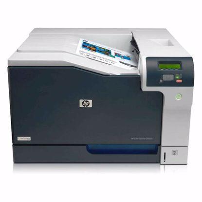 Fotografija izdelka Barvni laserski tiskalnik HP Color LaserJet Pro CP5225n