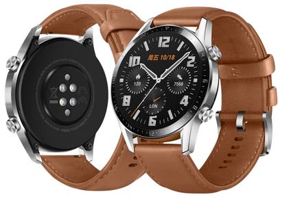 Fotografija izdelka Huawei Watch GT 2 pametna ura, rjava