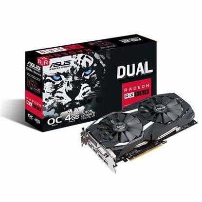Fotografija izdelka ASUS Dual Radeon RX 580 OC 8GB GDDR5 (DUAL-RX580-O8G) gaming grafična kartica