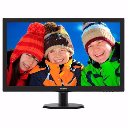 "Fotografija izdelka Philips 273V5LHAB 27"" monitor"