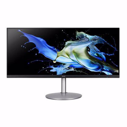 """Fotografija izdelka Acer monitor CB342CKsmiiphzx 86cm (34""""), srebrn"""
