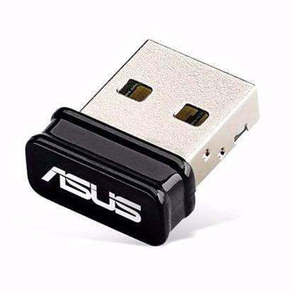 Fotografija izdelka ASUS USB-N10 NANO brezžični N-150 USB adapter