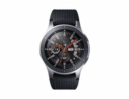Fotografija izdelka Pametna ura Samsung GALAXY WATCH 46 mm srebrna