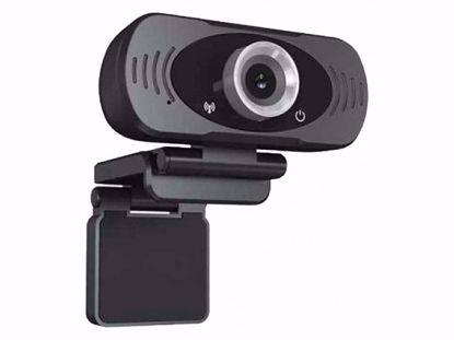 Fotografija izdelka Spletna kamera XIAOMI Imilab FullHD 1080P USB